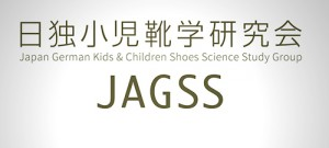 JAGSS_logo2