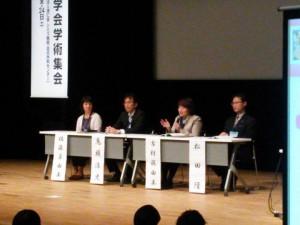 2015.11.23.日本靴医学会パネルディスカッション